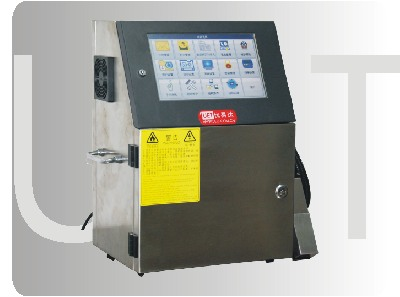 优易达U400S 高速微字符喷码机
