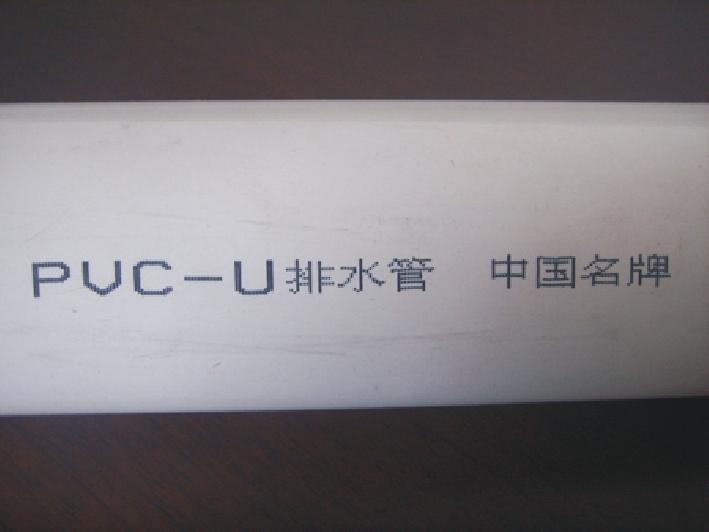 优易达U400 实用型小字符喷码机(图4)
